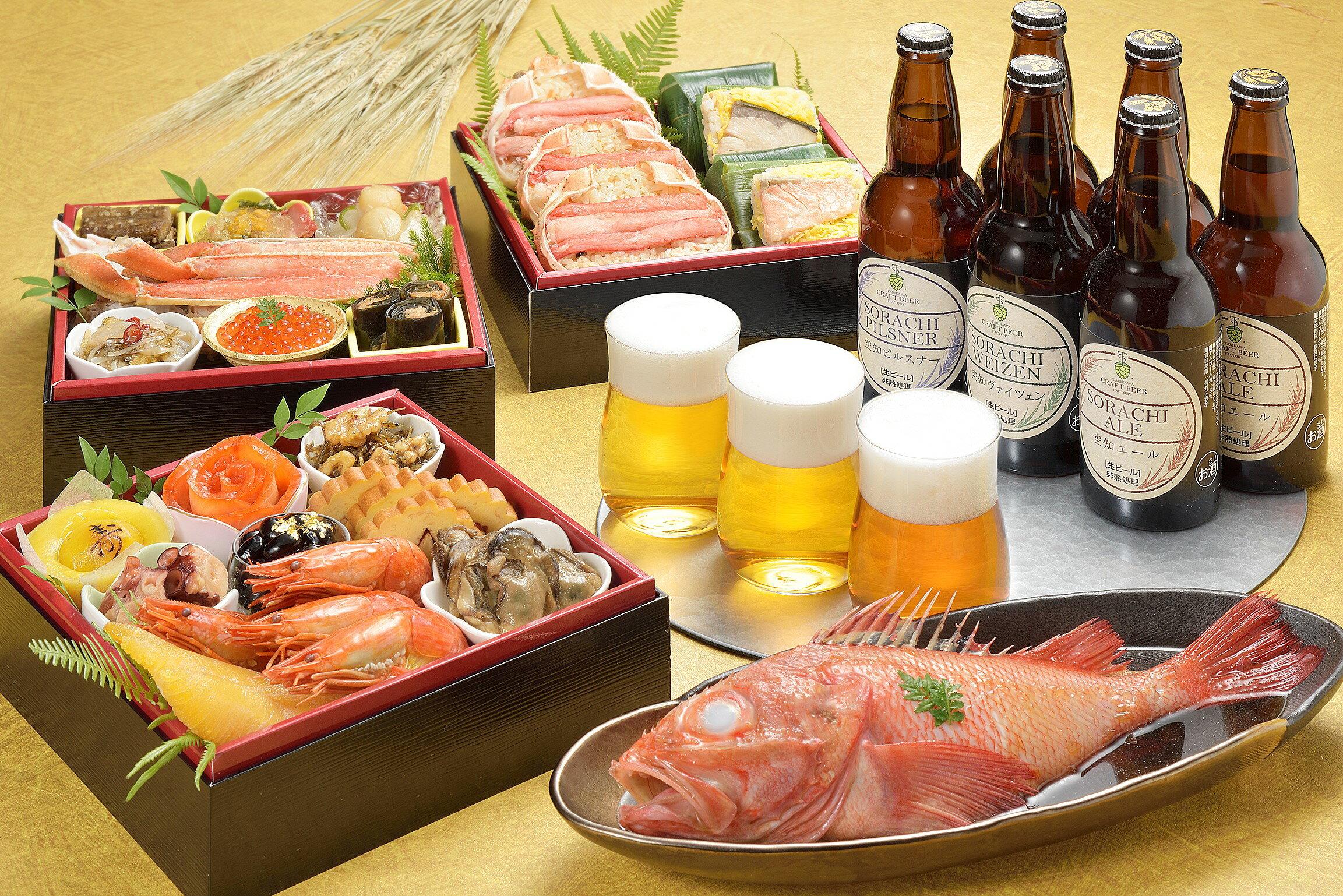 【楽天市場】【ふるさと納税】【お正月準備】おせち「北の漁師膳」とクラフトビール6本の通販