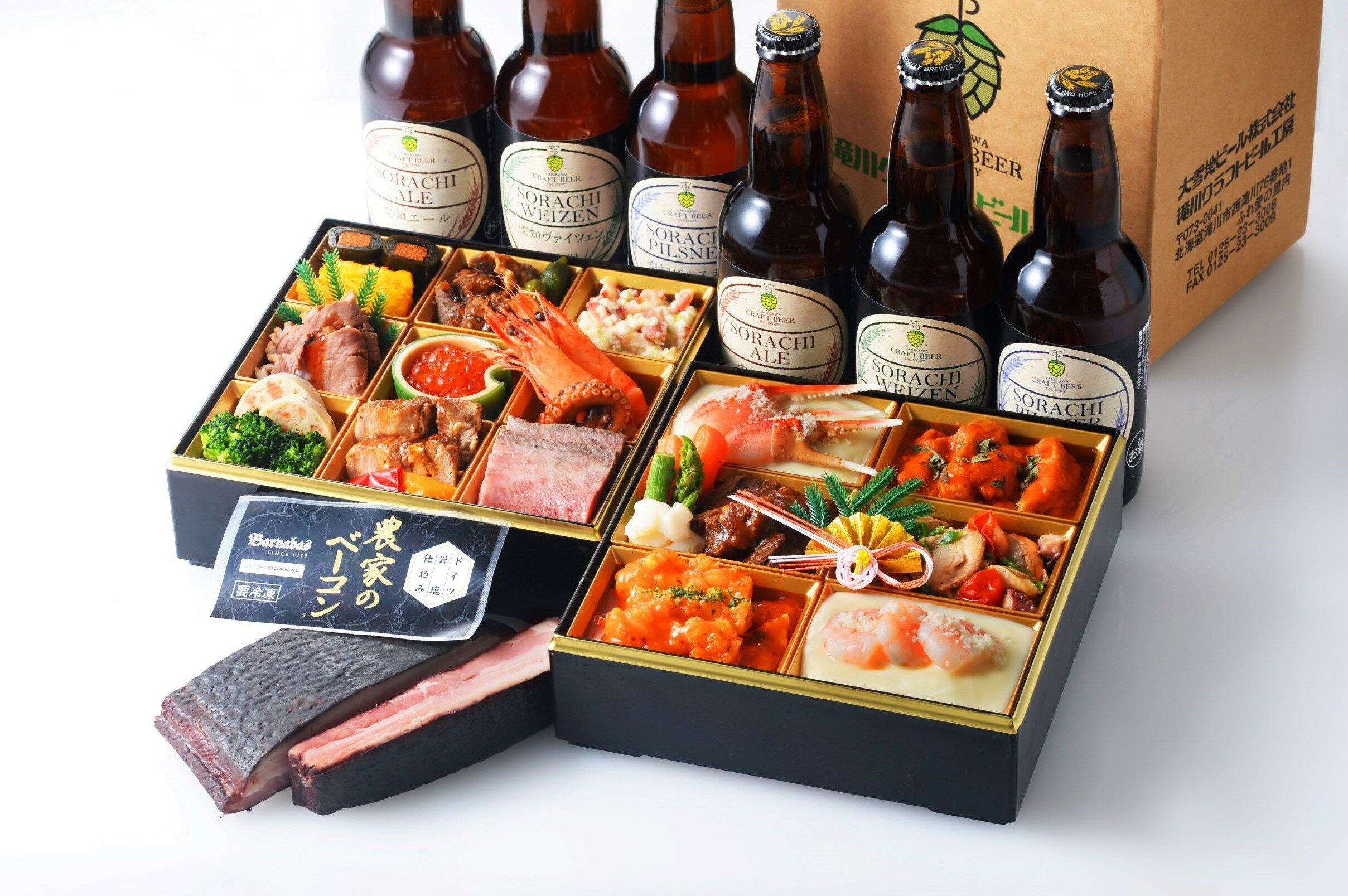 【ふるさと納税】【お正月準備】洋風おせち二段重(B)とクラフトビール6本