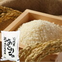 【ふるさと納税】特別栽培ゆめぴりか 5kg