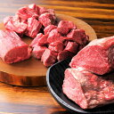 【ふるさと納税】【牛フィレ】 食べ較べセット
