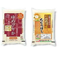 JA新すながわ産特栽米ゆめぴりか、特栽米ななつぼし定期便(12ヶ月)