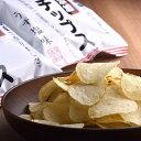 【ふるさと納税】SR012006 化学調味料無添加ポテトチッ