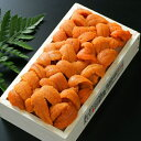 【ふるさと納税】極上エゾバフンウニ折詰100g 【魚貝類・ウ