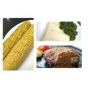 【ふるさと納税】トンバーグ&燻煙チーズ&冷凍茹でとうきびセットA 【お肉・乳製品・野菜・とうもろこし・セット・豚肉・ハンバーグ・燻製・チーズ】 1