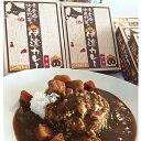 【ふるさと納税】北海道伊達黄金豚と地産野菜の伊達カレー6食セ