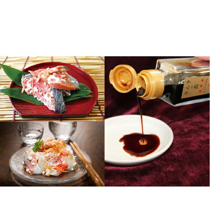 和風惣菜, 寿司 140g1