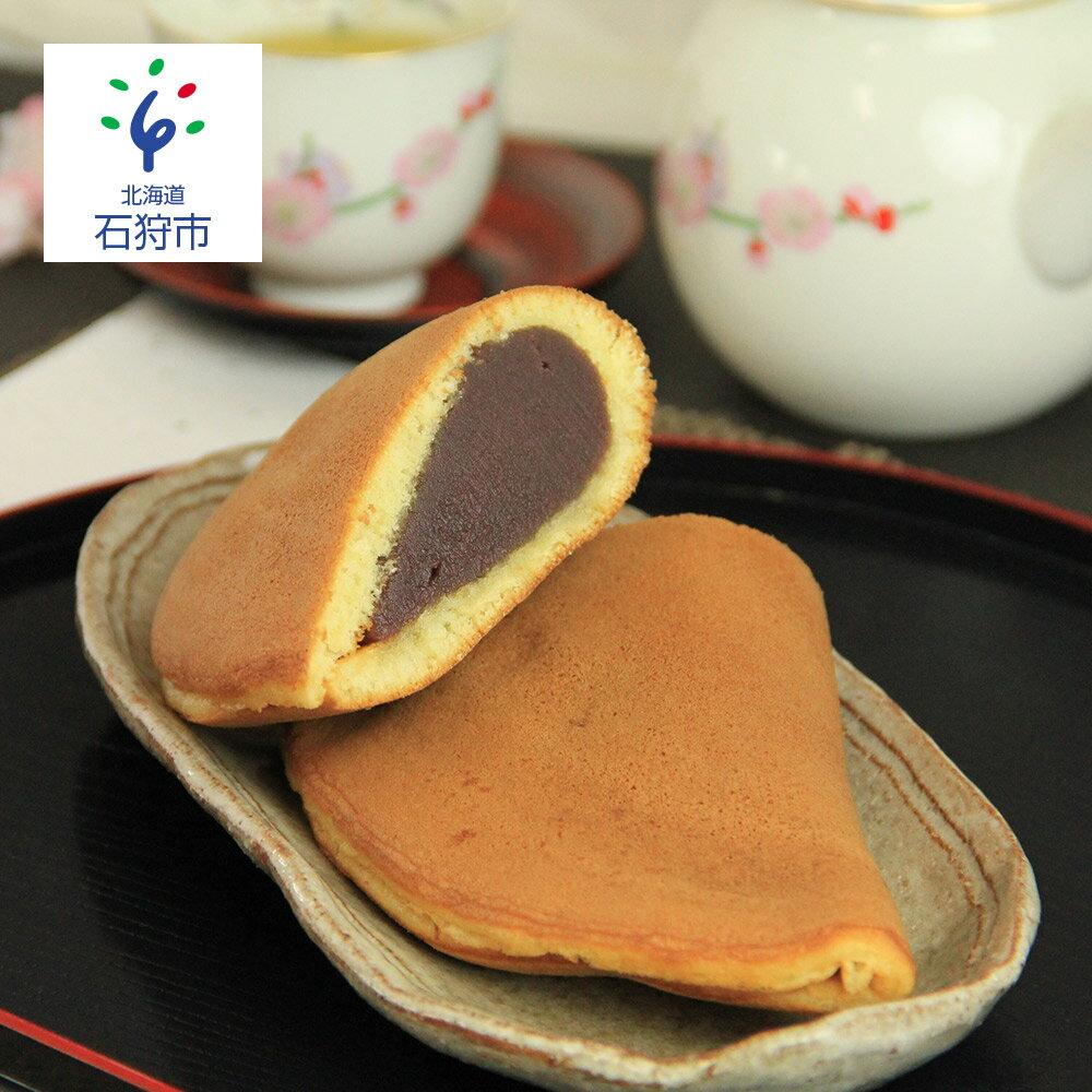 中華菓子, 中華まんじゅう  6