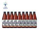 【ふるさと納税】 石狩番屋の麦酒(ゴールドラガー)9本セット 石狩市 ふるさと納税 北海道