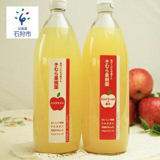 リンゴのラングドシャとリンゴジュース