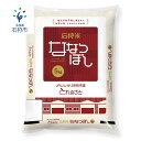 【ふるさと納税】【定期便】 石狩米ななつぼし 5kg×3回 ...