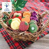 【ふるさと納税】 デコチョコクッキー(フルーツバスケット) 石狩市 ふるさと納税 北海道
