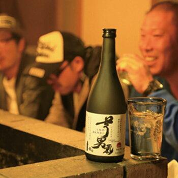 【ふるさと納税】芋男氣[いも焼酎]2本石狩市ふるさと納税北海道