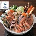 【ふるさと納税】 タラバ蟹も入ってる魚介たっぷり 石狩鍋【5〜6人前】 石狩市 ふるさ……