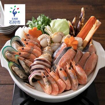 【ふるさと納税】 タラバ蟹も入ってる魚介たっぷり 石狩鍋【5〜6人前】 石狩市 ふるさと納税 北海道