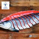 【ふるさと納税】 佐藤水産 熟成新巻鮭 2.7kg 11-1