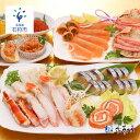 【ふるさと納税】 佐藤水産 海鮮おせち用セット 2人前 石狩