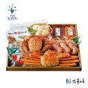 【ふるさと納税】佐藤水産 北の海鮮満喫セット(G10227)