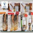 【ふるさと納税】 佐藤水産 簡単便利な焼鮭・煮魚セットB(F...