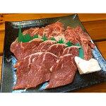 【ふるさと納税】【地元ブランド】黒毛和牛焼肉セット600g高オレイン酸牛【1050584】