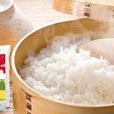 【ふるさと納税】新しのつ米「ゆめぴりか」5kg 【お米・白米