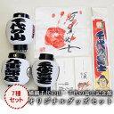 【ふるさと納税】横綱千代の山・千代の富士記念館オリジナルグッズセット
