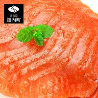 【ふるさと納税】スモークサーモン★紅鮭燻製スライス 知内町 ふるさと納税 【BB011】
