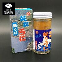【ふるさと納税】瓶詰 塩うに<東沢水産> 知内町 ふるさと納税