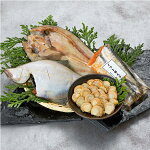 【ふるさと納税】新製法!ふっくら軽石干し魚&ベビーホタテセットF5