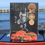 【ふるさと納税】北海道産海峡はちみつ明太子(300g)