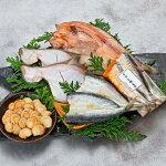 【ふるさと納税】新製法!ふっくら軽石干し魚&ベビーホタテボリューム大セット
