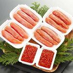 【ふるさと納税】丸鮮道場水産有名百貨店でも人気の北海道産魚卵3点詰合せ(計680g)M9