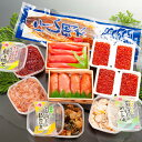 【ふるさと納税】丸鮮道場水産直売店人気製品8アイテムセット(計1.76kg)M21