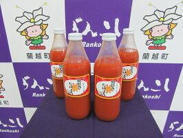 【ふるさと納税】トマトジュース