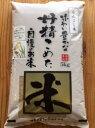 【ふるさと納税】らんこし米(あいがも 玄米ななつぼし) 5K