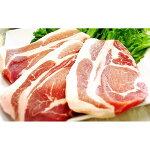 【ふるさと納税】真狩産ハーブ豚【厚切り1kg・薄切り1kg】計約2kg[05006]