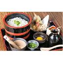 【ふるさと納税】豪雪うどん乾めん20食タレ付き 【麺類・うどん】