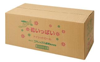 【ふるさと納税】花いっぱいトイレットペーパー 【雑貨・トイレ用品】