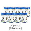 【ふるさと納税】北海道日本ハムファイターズトイレットペーパー8パック(96ロール) 【雑貨・トイレ用品】