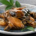 【ふるさと納税】あわび塩辛6個セット 【魚介類・貝・魚貝類・加工食品】