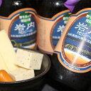 【ふるさと納税】岩内地ビール&倉島乳業チーズセット 【乳製品・お酒・ビール】