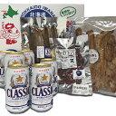 【ふるさと納税】北海道岩内町おつまみ3種&ビール6缶セット 【加工食品・燻製・お酒・ビール】