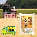 【ふるさと納税】[AT-02]特別栽培米ななつぼし5kg:6...