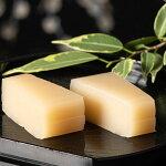 【ふるさと納税】[B-02]北海道産白花豆・ビート使用「ないえバター羊羹」2本