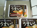 【ふるさと納税】東京ホルモン・鉄板セット...