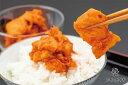【ふるさと納税】くにをの鮭キムチ 鮭3種小セット