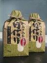 【ふるさと納税】賀集農産 無洗米ゆめぴりか10kg 6回コー