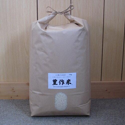 【ふるさと納税】「豊作米(R)」ななつぼし3か月コース(12月〜発送)(※詳しくは商品説明をご覧ください):北海道由仁町