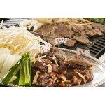 【ふるさと納税】長沼ジンギスカン3種食べ比べセット【1206964】