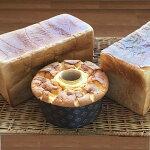 【ふるさと納税】ピーコック一番人気食パン、長沼産米粉食パン、長沼産米粉のシフォン【1206991】