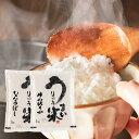 【ふるさと納税】[R01A03]令和元年産うりゅう米食べくら...